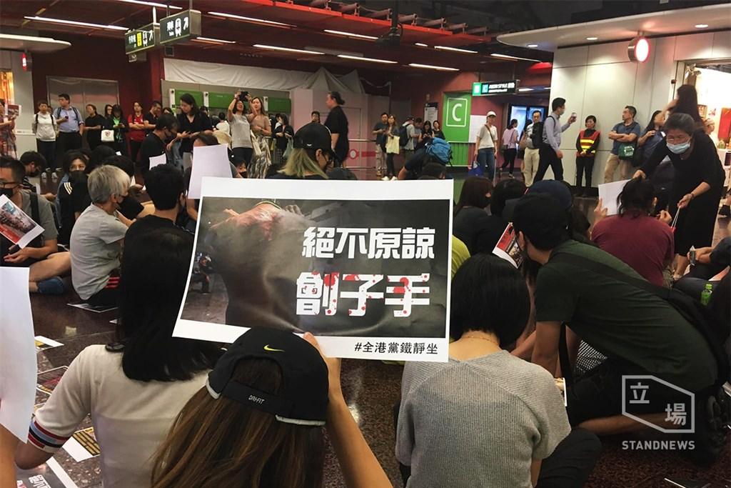 721元朗襲擊事件21日滿3個月,反送中支持者當晚發起全港地鐵站靜坐集會。圖為民眾在太古港鐵站內靜坐。(立場新聞提供)
