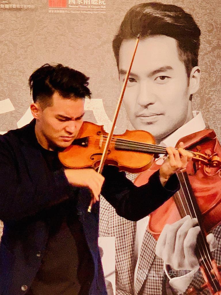 伊莉莎白國際小提琴大賽首獎得主陳銳表示,我愛音樂是一定的,但我更喜歡與人們接觸,因為音樂可以讓我把人們聚集在一起。中央社記者趙靜瑜攝 108年10月22日