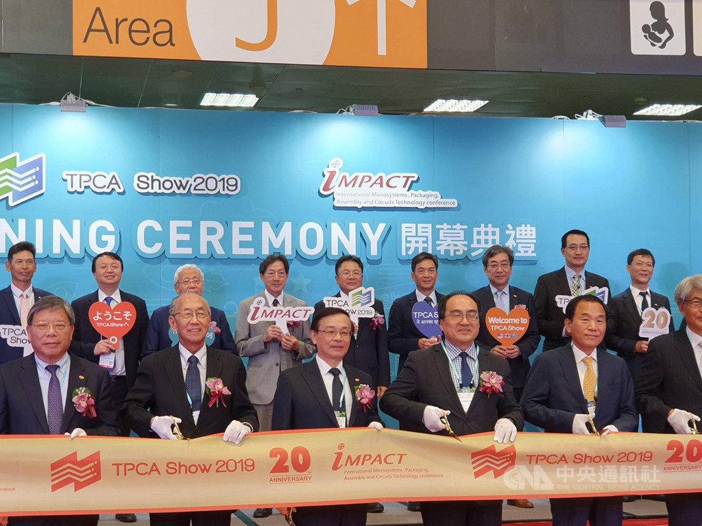 台灣電路板展登場,2019年展覽以「5G NEXT之全方位電路板製程解決方案」為主軸,共有超過400個海內外PCB廠商共襄盛舉。中央社記者江明晏攝 108年10月23日