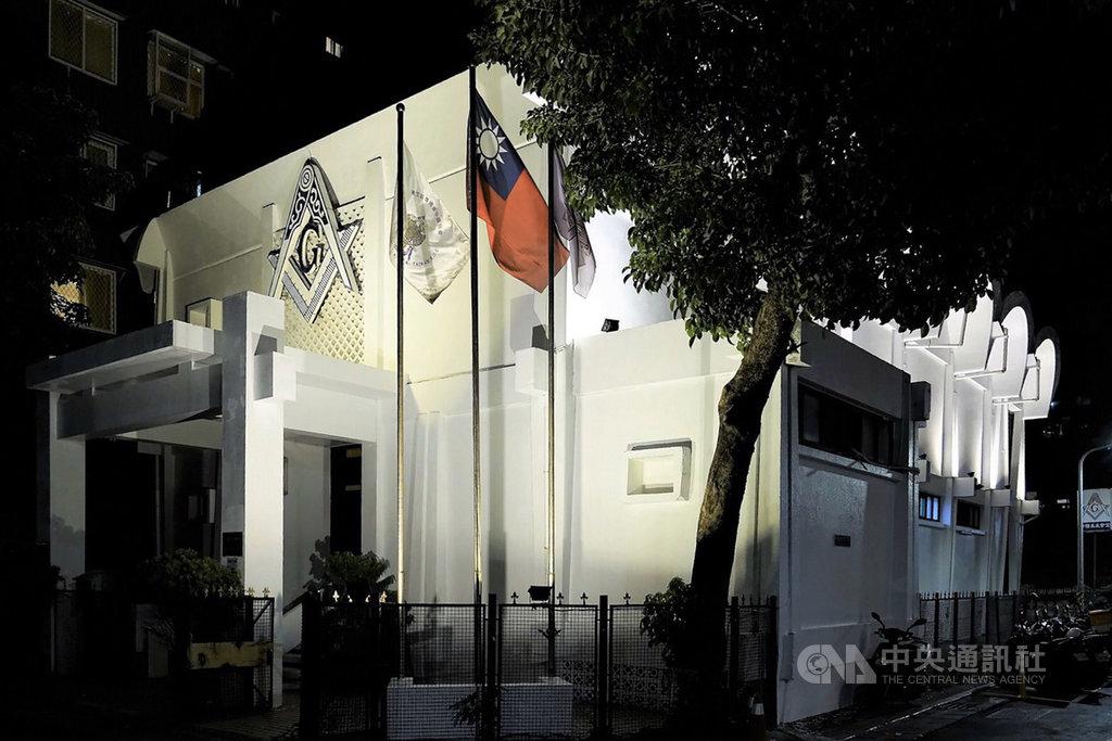 中國美生總會(The Grand Lodge of Free & Accepted Masons of China)成立70週年,25日將首度對外開放位於長安東路二段的美生會堂,邀請有興趣的民眾自由參加。(中國美生總會提供)中央社記者梁珮綺傳真 108年10月23日