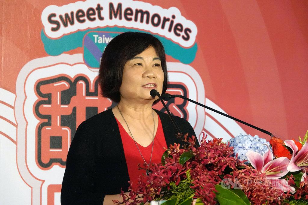 國發會主委陳美伶分享,回憶與糖相關的兒時記憶,她最難忘花蓮光復糖廠的枝仔冰、台糖公司的「健素」。(國發會提供)中央社記者潘姿羽傳真 108年10月23日