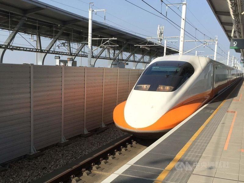 鐵道局估計,高鐵延伸到宜蘭經費近新台幣千億元,即將進行綜合規劃,並將興建汐止維修基地一併納入考量。圖為西部高鐵列車。(中央社檔案照片)