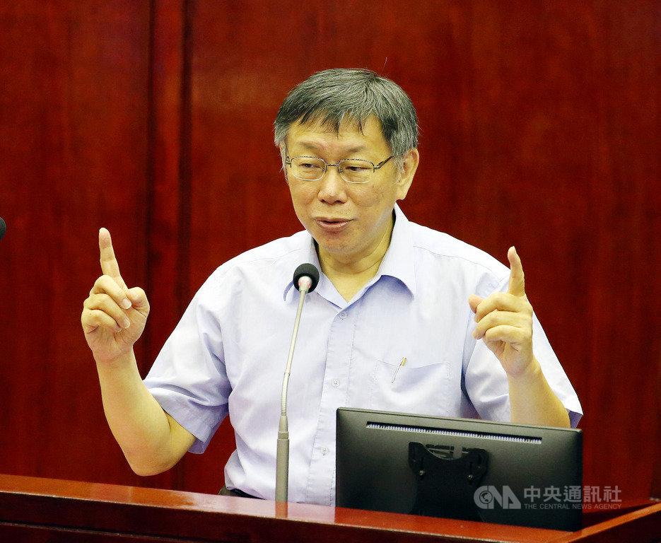 台北市長柯文哲(圖)24日赴台北市議會專案報告時表示,他了解西藏問題,但反對以自焚表達抗議,他曾是醫生,有他的價值,雖支持自由、民主,但還是不喜歡太激烈抗爭方式。中央社記者郭日曉攝  108年10月24日