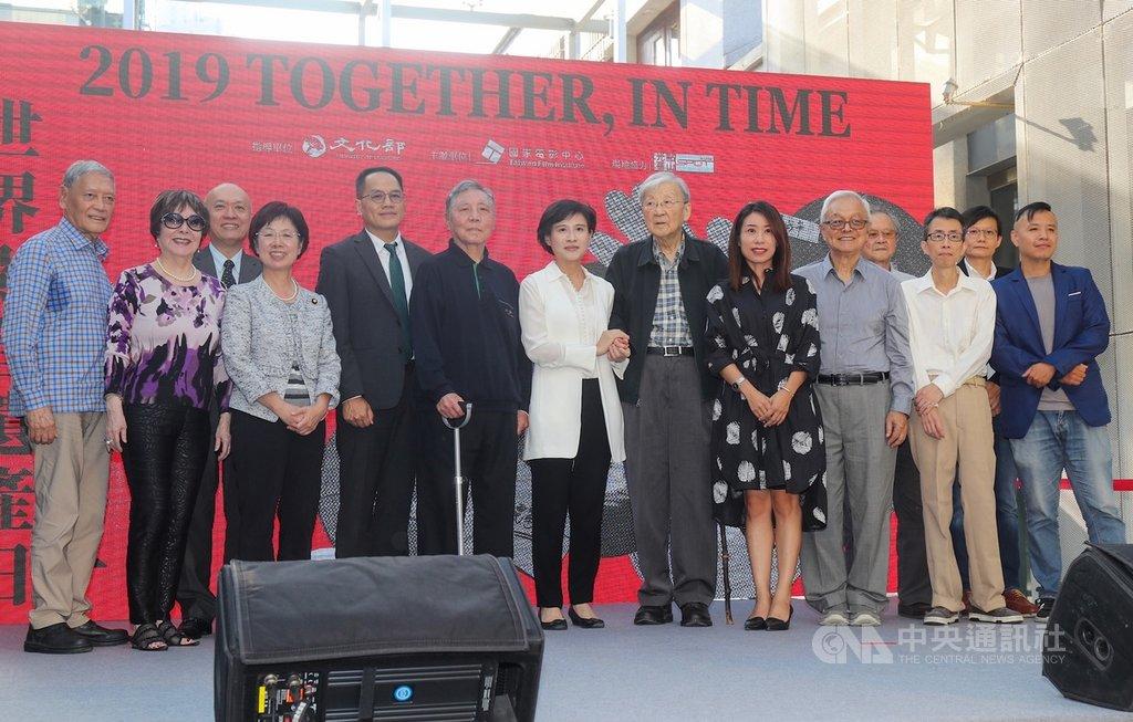 國家電影中心25日在台北舉行「世界影音遺產日X國影40」記者會,發表電影保存與數位修復成果,文化部長鄭麗君(左7)與電影人及協力單位齊聚一堂。中央社記者裴禛攝 108年10月25日