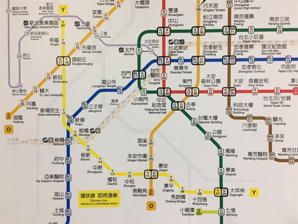 捷運新北環狀線第一階段,已經完成降噪改善工程,預計2019年年底通車。(中央社)