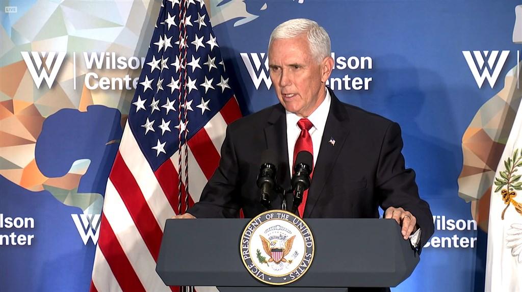 美國副總統彭斯美東時間24日中午在首屆馬勒克公共服務領袖講座上致詞。(圖取自IBM Cloud Video網頁ustream.tv)