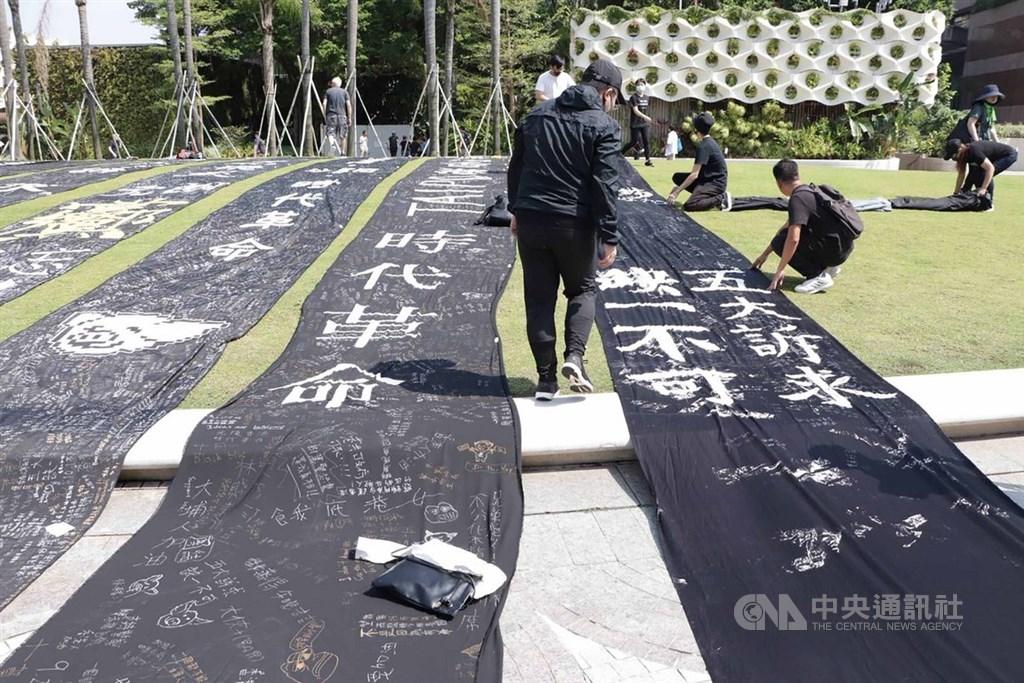 梵蒂岡官方新聞網25日刊登專文,呼籲香港政府當局真正聆聽「迷茫失望」青年的心聲。圖為反送中示威者20日在香港文化中心準備「五大訴求,缺一不可」布條。(中央社檔案照片)