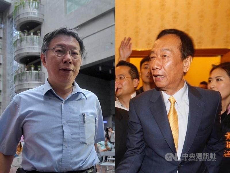 台北市長柯文哲(左)指郭台銘「對政治比較天真,常會被政治老狐狸欺負」。郭台銘20日回應,柯被記者堵麥克風,已經嗜血成性。(中央社檔案照片)