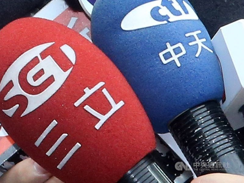 NCC 30日決議對三立新聞台「1000整點新聞」、「台灣大頭條」,以及中天新聞台「中天晚間新聞」、「中天新聞」等節目,分別予以發函改進,並呼籲製播新聞應平衡報導、符合新聞專業。(中央社檔案照片)