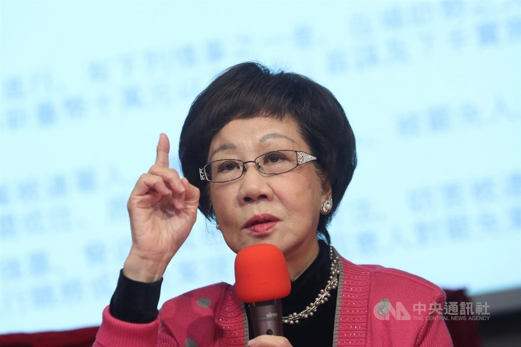 尋求總統選舉連署的前副總統呂秀蓮2日發布新聞稿宣布退選。(中央社檔案照片)