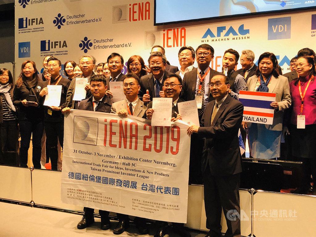 第71屆紐倫堡發明展(iENA)3日落幕,台灣代表團表現亮眼,一共拿下17面獎牌。(沈毓豪提供)中央社記者林育立柏林傳真 108年11月3日