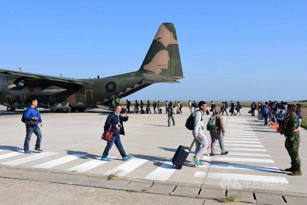 馬祖與台灣本島間海上交通受天候影響持續停航,連江縣府及南竿航空站向國防部申請C-130運輸機支援疏運,順利幫助逾百人返回本島。(連江縣交通旅遊局提供)中央社 108年11月6日