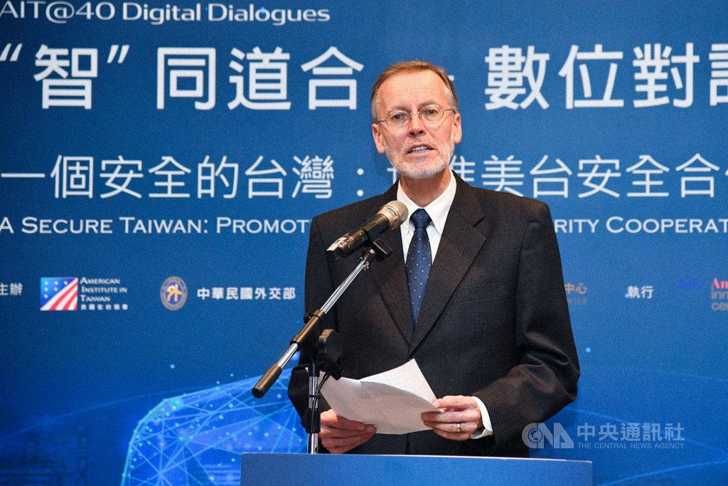 美國在台協會(AIT)處長酈英傑(William Brent Christensen)7日下午在台北出席第3次數位對話公共論壇,致詞時強調台美資安合作的重要性。中央社記者林俊耀攝 108年11月7日