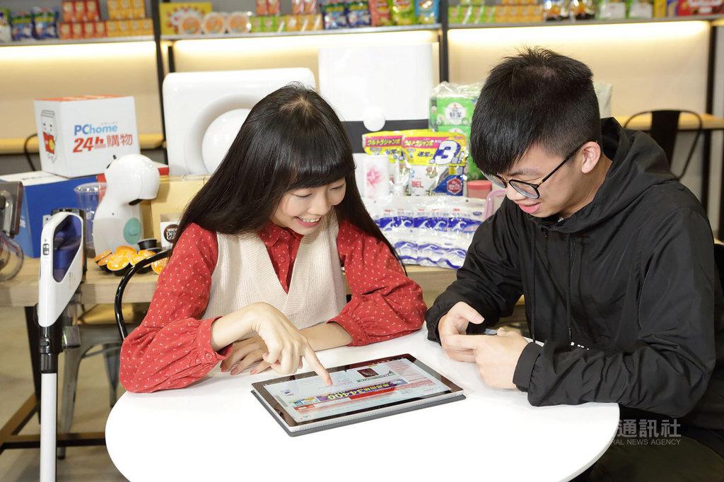 電商業者網路家庭7日宣布,旗下PChome24h購物雙11活動自11月1日開跑以來,前5天業績大幅成長,瀏覽量也增加9倍。(網路家庭提供)中央社記者吳家豪傳真 108年11月7日