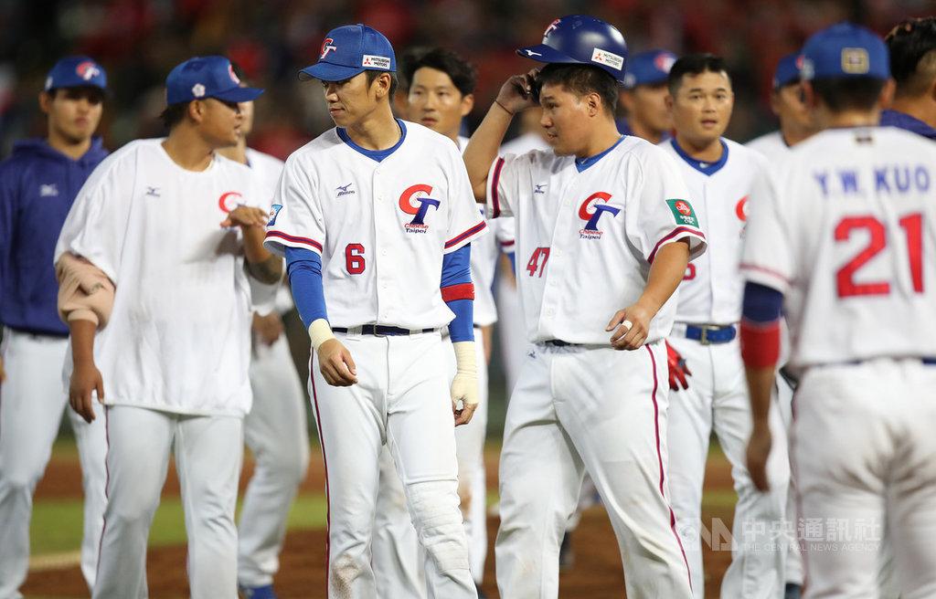 2019世界12強棒球錦標賽中華隊(圖)7日預賽最後一戰,在台中洲際棒球場遭遇日本隊,終場以1比8不敵日本,確定以分組第2晉級複賽。中央社記者張新偉攝 108年11月7日