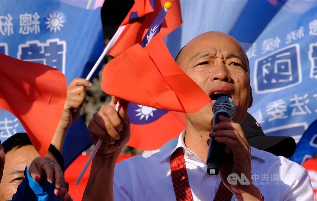 國民黨總統參選人韓國瑜遭爆購買南港豪宅,韓辦質疑用國家機器查韓非常不公平。(中央社檔案照片)