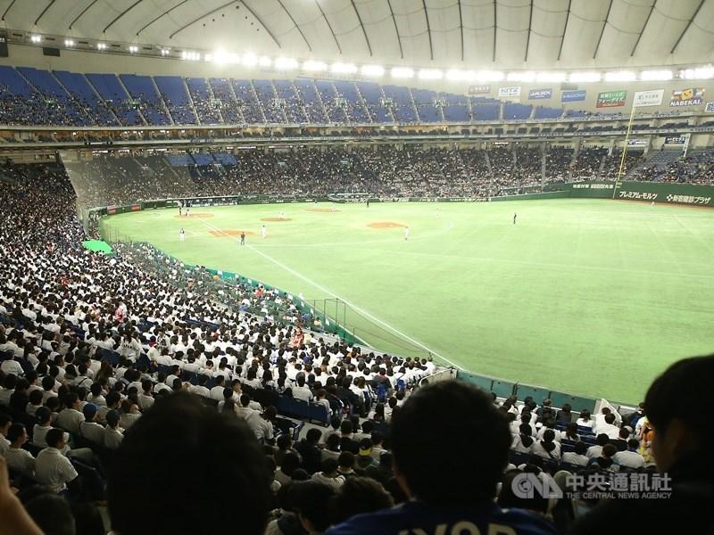世界棒球12強複賽11日起將在日本千葉ZOZO海洋球場與東京巨蛋(圖)開賽。(中央社檔案照片)