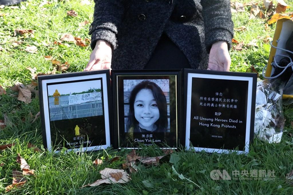 據網路資料統計,香港與「反送中」運動有關的死亡個案8日增至10起。圖為華府聲援香港組織舉辦悼念陳彥霖(圖)等參與「反送中」喪生民眾活動。(中央社檔案照片)