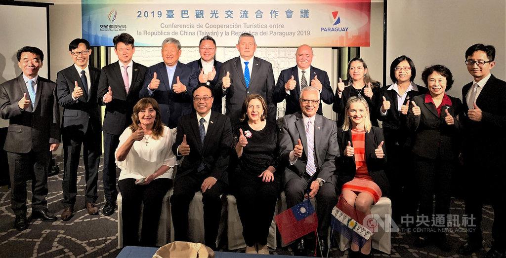 交通部觀光局8日發布新聞指出,首屆台灣與巴拉圭觀光交流合作會議7日在台北舉行,達成多項重要成果,其中包括推動台巴教育觀光,未來將致力發展年輕人進行雙向交流及旅行。(觀光局提供)中央社記者汪淑芬傳真 108年11月8日