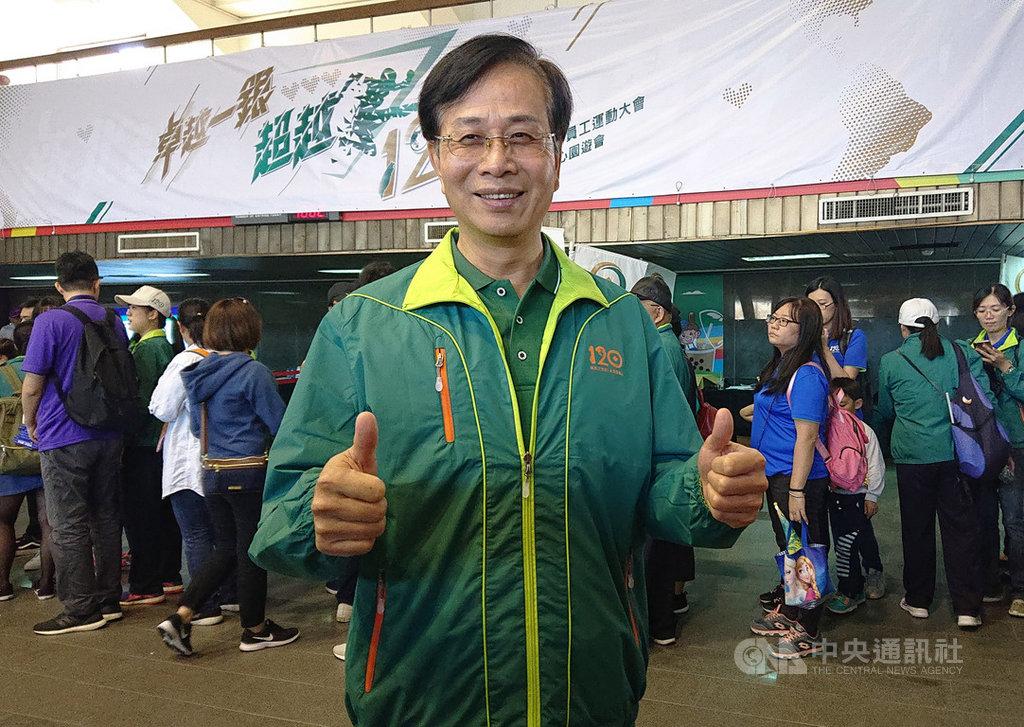 第一銀行董事長廖燦昌表示,公司績效還不錯,基於鼓勵員工,正在研議調薪可能。中央社記者潘姿羽攝 108年11月9日