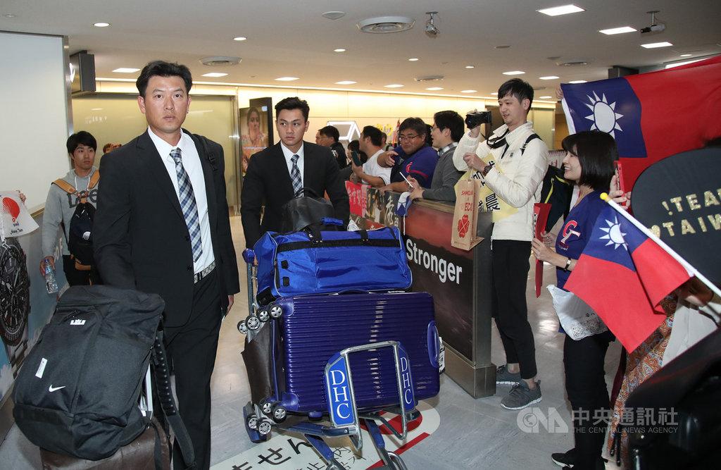 2019世界12強棒球錦標賽中華隊9日晚間抵達日本,準備投入複賽賽程,牛棚教練王建民(前左起)、選手江少慶一起出關,受到球迷歡迎。中央社記者張新偉成田機場攝 108年11月9日