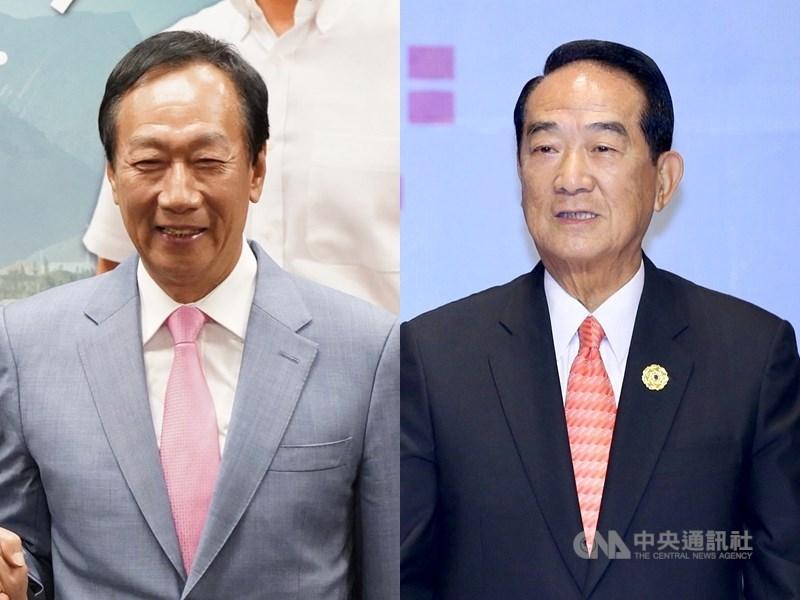 外傳鴻海創辦人郭台銘(左)可望與親民黨主席宋楚瑜(右)搭配正副總統參選2020,郭台銘辦公室發言人蔡沁瑜9日表示,一直以來都沒有這個打算。(中央社檔案照片)
