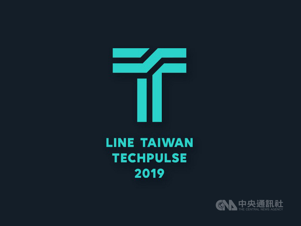 通訊軟體LINE將於12月4日舉辦台灣開發者大會LINE TAIWAN TECHPULSE 2019,即日起至11月25日開放報名,大會將邀請LINE總部技術專家與LINE內部團隊分享。(LINE提供)中央社記者吳家豪傳真 108年11月12日