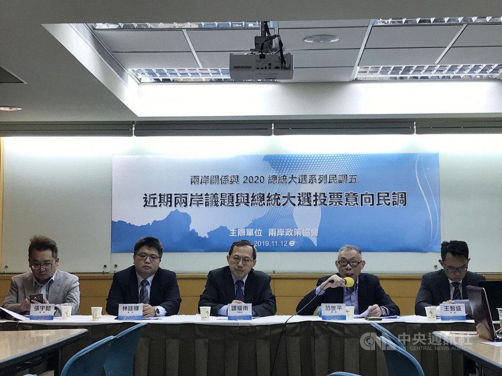 兩岸政策協會12日舉辦座談會,多位學者分析,隨著香港特首林鄭月娥取得北京政治授權,處理反送中抗爭將更強硬。圖為座談會現場。中央社記者繆宗翰攝 108年11月12日