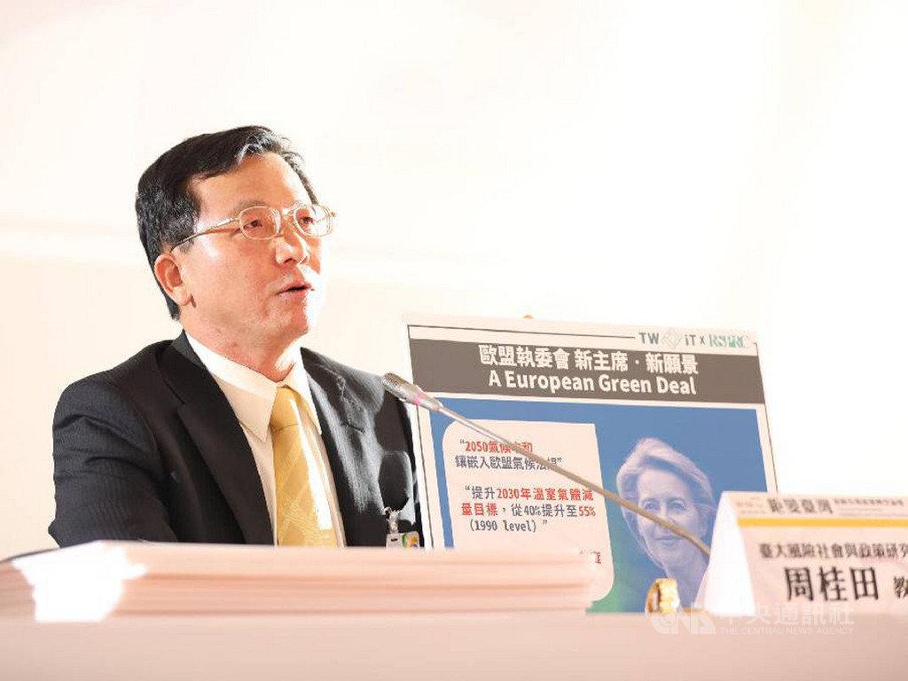 台灣大學風險社會與政策研究中心12日舉辦「鉅變台灣:啟動長期能源轉型」報告發布記者會,總計畫主持人、台大國家發展研究所教授周桂田指出,如果還以現在低電價的架構,去支持低附加價值的產品、低薪的環境等,對台灣的長期競爭是不良的。(主辦單位提供)中央社記者張雄風傳真 108年11月12日