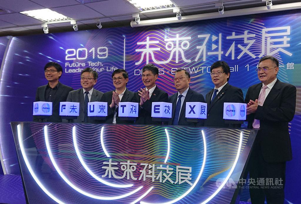 科技部於12日舉辦展前記者會,宣布「2019未來科技展」將於12月5日至8日在台北世貿一館展出。中央社記者潘姿羽攝 108年11月12日