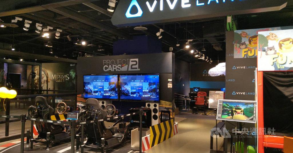 宏達電深耕VR虛擬實境領域,旗下VIVELAND VR樂園採整廠輸出模式,加大海外布局。中央社記者江明晏攝 108年11月12日