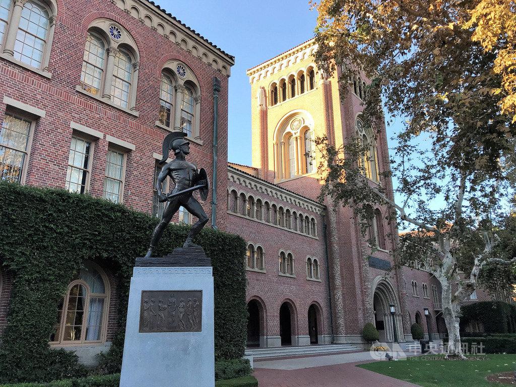 美國西岸名校南加州大學(圖)校方近日證實,本學期自8月底到11月初已有9名學生死亡,死亡率異常。校方呼籲學生有問題要積極求助。中央社記者林宏翰洛杉磯攝 108年11月13日