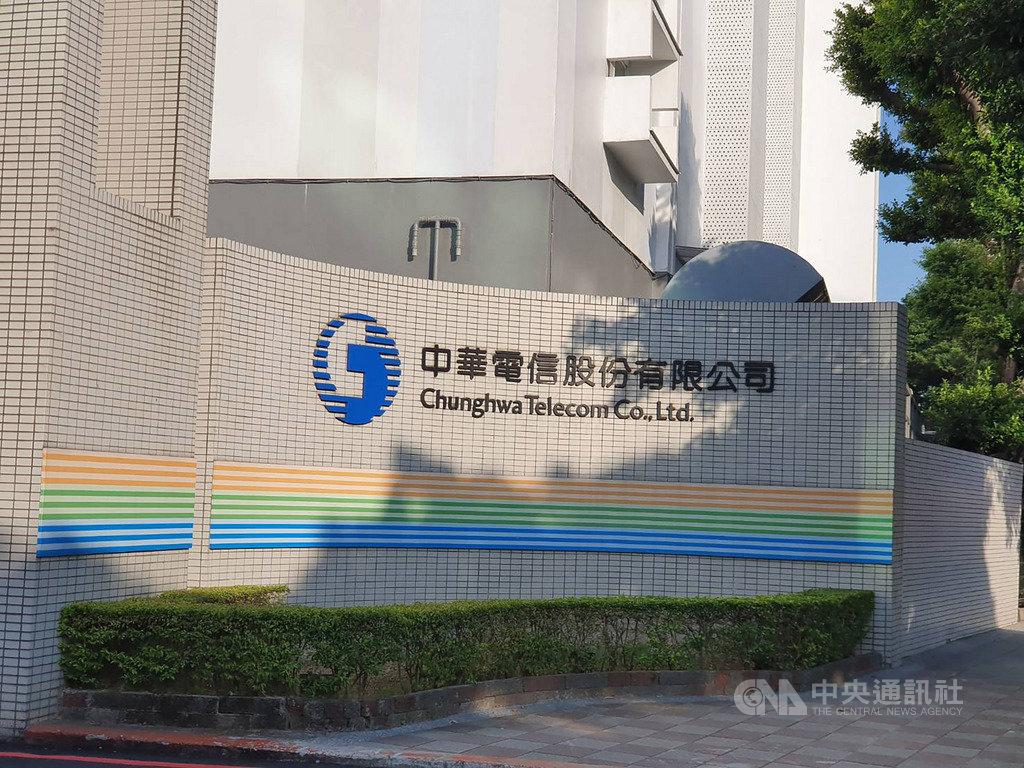 中華電再度宣布替員工加薪,13日董事會通過加薪提案,平均調幅3%左右,並自明年1月1日起生效。中央社記者江明晏攝 108年11月13日