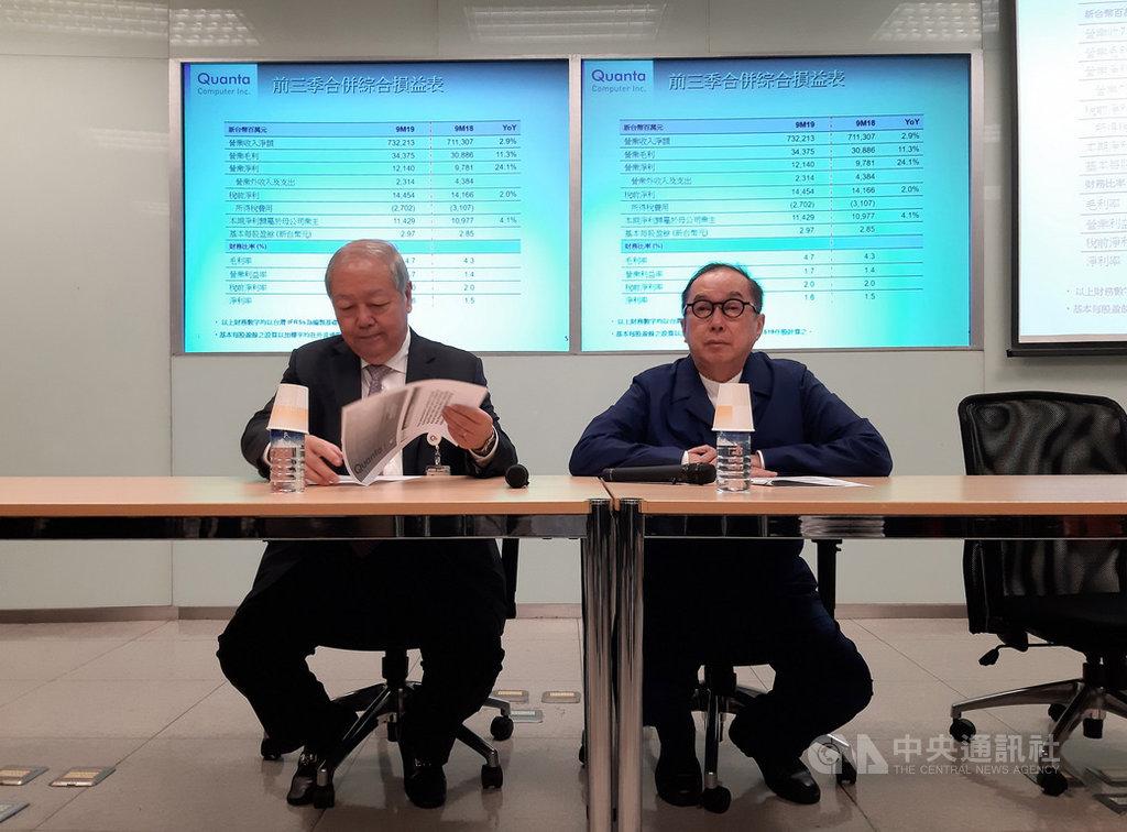 廣達電腦董事長林百里(右)13日在第3季財報記者會表示,未來幾年人工智慧(AI)、5G是大國的國力象徵,競爭不會停,只會更激烈。圖左為廣達副董事長梁次震。中央社記者潘智義攝 108年11月13日