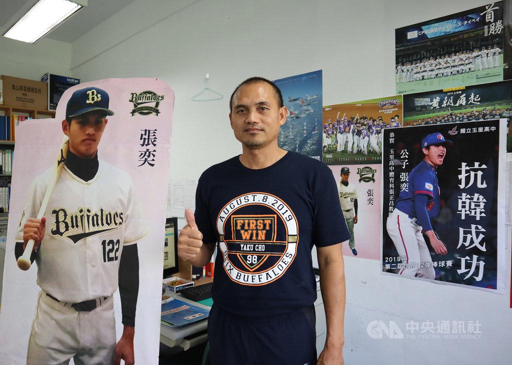 台灣旅日棒球投手張奕12日在2019世界12強棒球賽複賽中代表中華隊出征,好投助隊大勝韓國,為台灣棒球史寫下重要一頁,他的父親張正昌(圖)13日受訪談到兒子,內心滿是驕傲。中央社記者李先鳳攝 108年11月13日