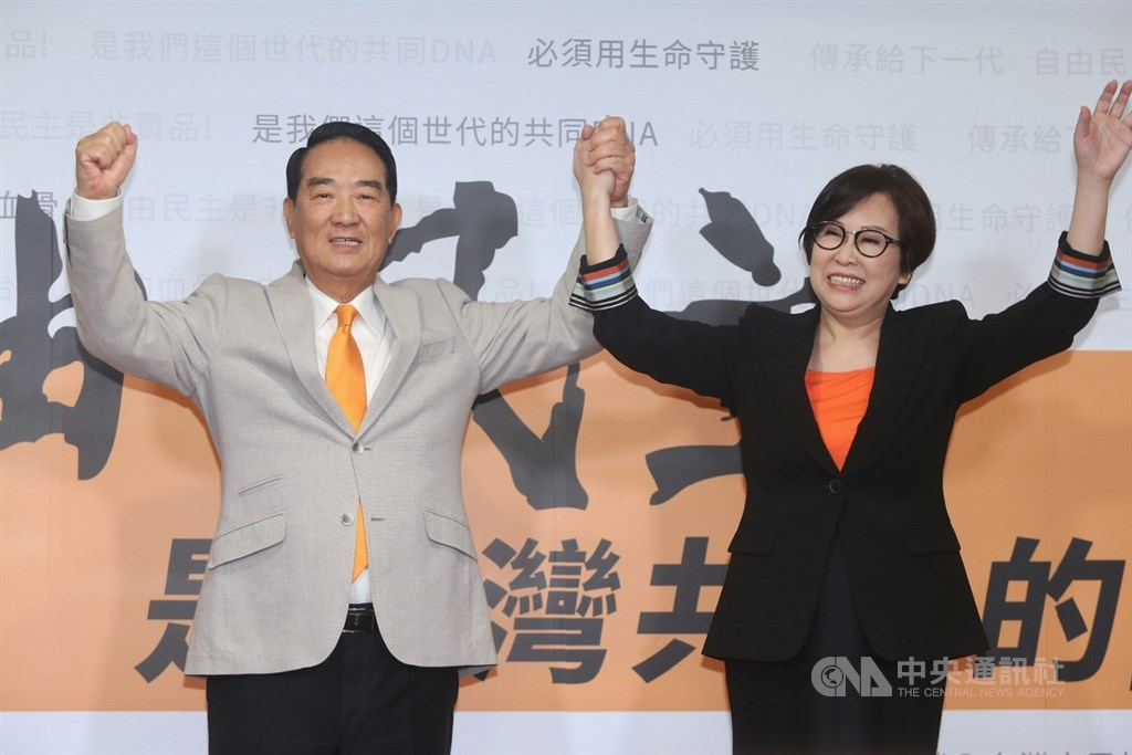 親民黨主席宋楚瑜(左)13日舉行記者會,宣布投入2020總統選舉,並公布副手人選為聯廣傳播集團董事長、廣告名人余湘(右)。中央社記者鄭傑文攝 108年11月13日
