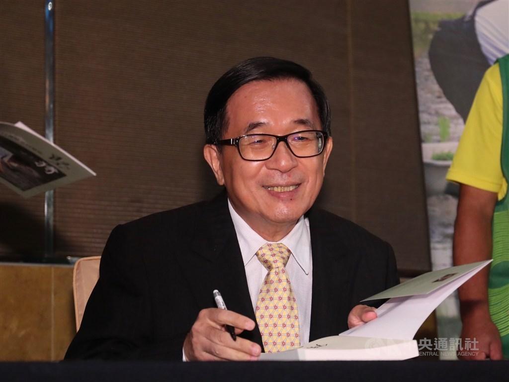 一邊一國行動黨13日指出,擬提名前總統陳水扁擔任不分區立委候選人。(中央社檔案照片)