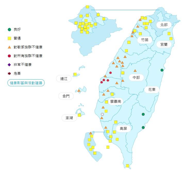 受到偏東風挾帶境外臭氧移入與本地光化作用生成臭氧疊加影響,中部及雲嘉南空氣品質達紅色警示等級。(圖取自airtw.epa.gov.tw)