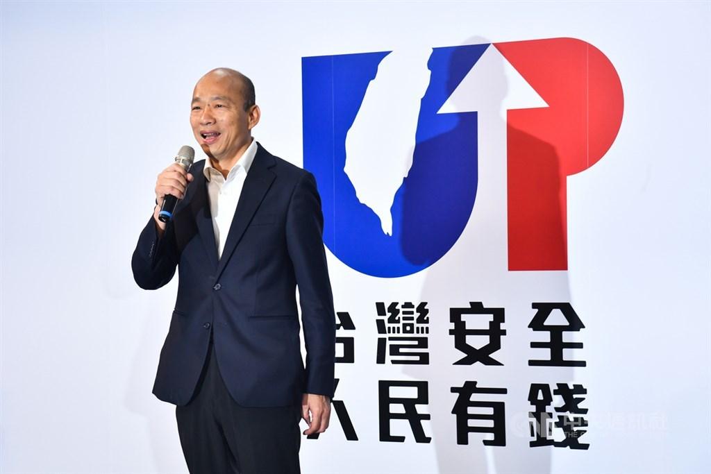 國民黨總統參選人韓國瑜(圖)14日在國民黨中央黨部親自公布2020總統大選競選主視覺,主打「台灣安全人民有錢」。中央社記者林俊耀攝 108年11月14日