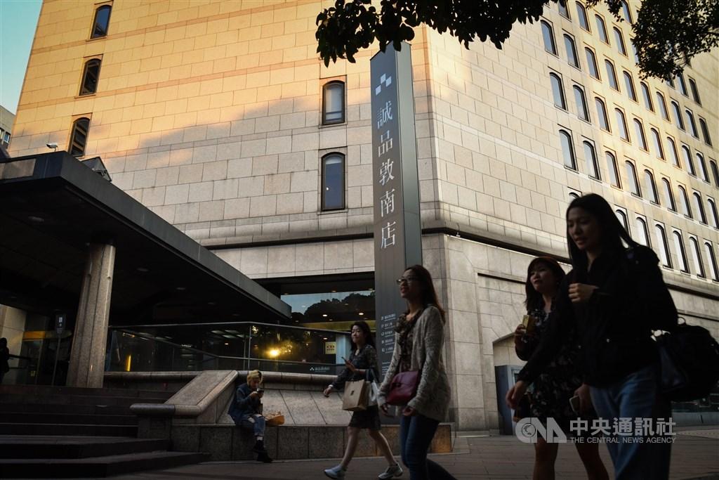 1995年10月從仁愛圓環搬至敦南金融大樓的誠品敦南店即將走入歷史。中央社記者林俊耀攝 108年11月12日