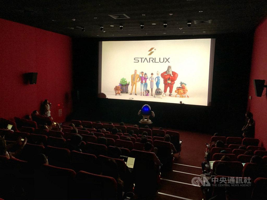 星宇航空「Star Wonderers星探者-機上安全影片」15日在台北舉行首映會,整部影片以動畫呈現,以新穎又風趣的方式,讓乘客熟悉機上各項安全事項。中央社記者王飛華攝 108年11月15日