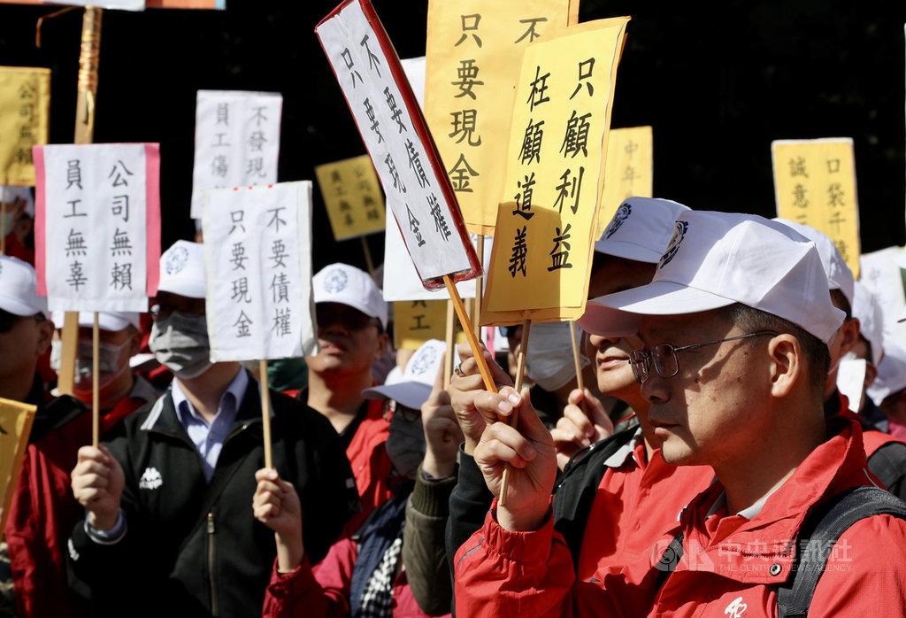 大同集團旗下面板廠中華映管工會15日到大同公司抗議,希望母公司大同集團能夠出面解決全體員工訴求。中央社記者張皓安攝 108年11月15日