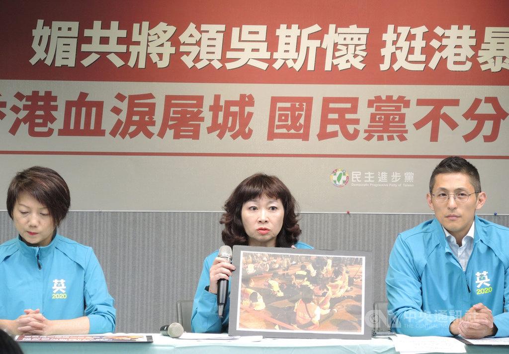 民進黨台北市立委參選人吳怡農(右)、立委陳靜敏(中)、不分區立委提名人范雲(左)18日召開記者會批評國民黨不分區人選。中央社記者葉素萍攝 108年11月18日