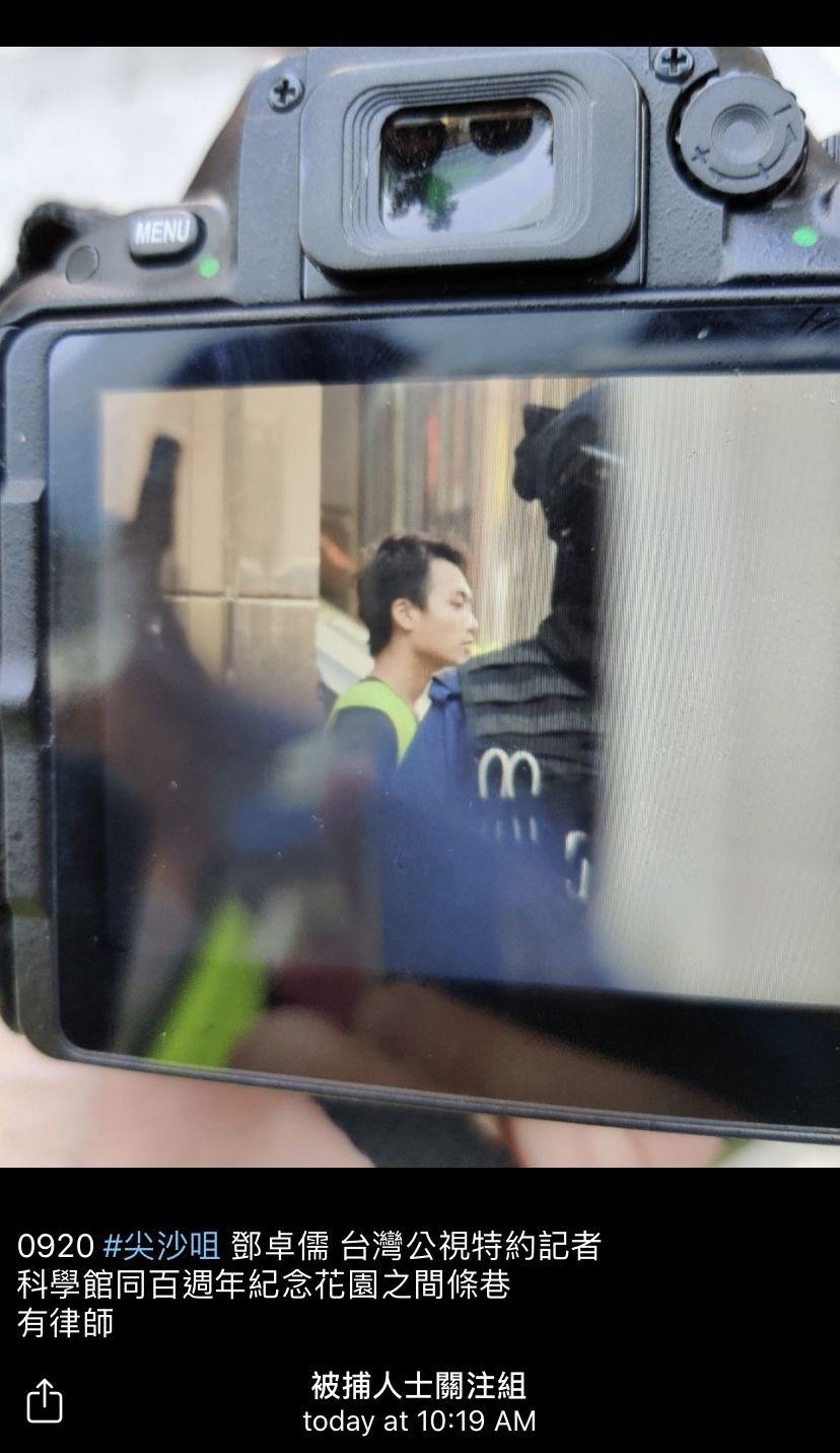 香港反送中運動情勢升溫,公視特約導演鄧卓儒17日在香港尖沙咀一帶被港警拘捕。(圖取自Telegram「被捕人士關注組」網頁t.me/s/youarenotalonehk)