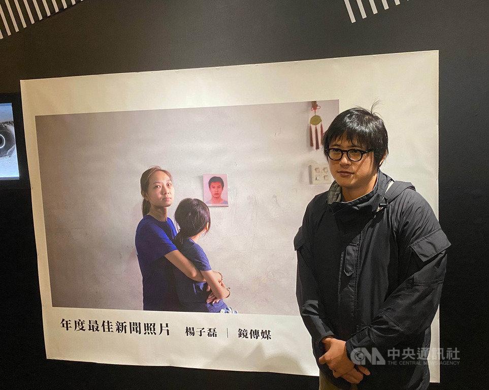 2019台灣新聞攝影大賽作品展18日在中華文化總會城南空間NO.1開展,年度最佳新聞照片獲獎者楊子磊出席表示,照片算是一種媒介,希望讓人能多關心事件本身,以及相片中那些人的故事。中央社記者陳秉弘攝 108年11月18日