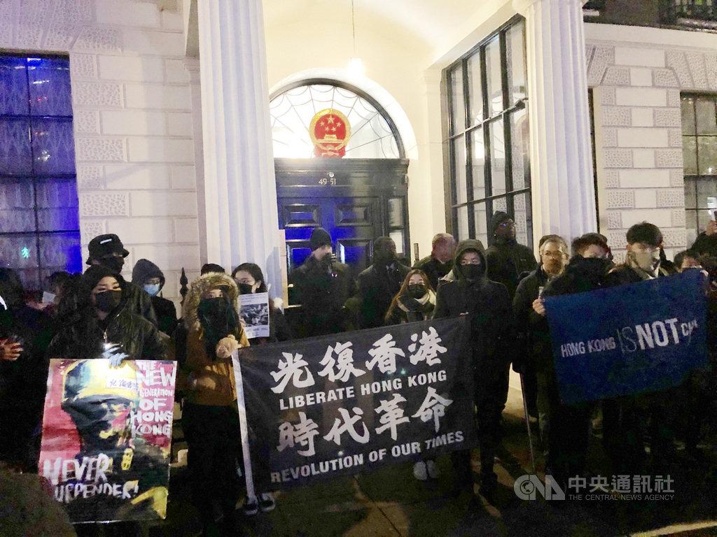 海外港人心繫香港情勢,18日晚間號召緊急集會,到中國駐英大使館外高呼口號抗議。中央社記者戴雅真倫敦攝  108年11月19日