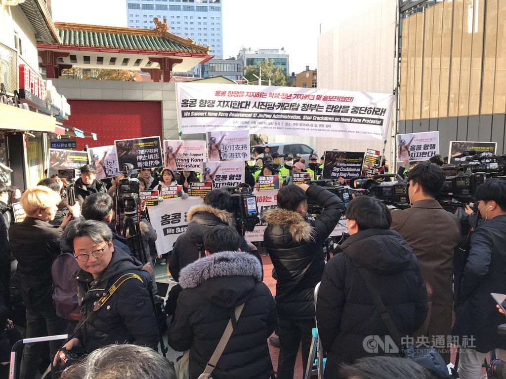 韓國大學生們19日上午在首爾明洞中國駐韓大使館正門前,高舉著「支持香港抗爭!習近平和林鄭月娥立即停止鎮壓」的標語,抗議中國政府對香港示威的暴力鎮壓。中央社記者姜遠珍首爾攝  108年11月19日