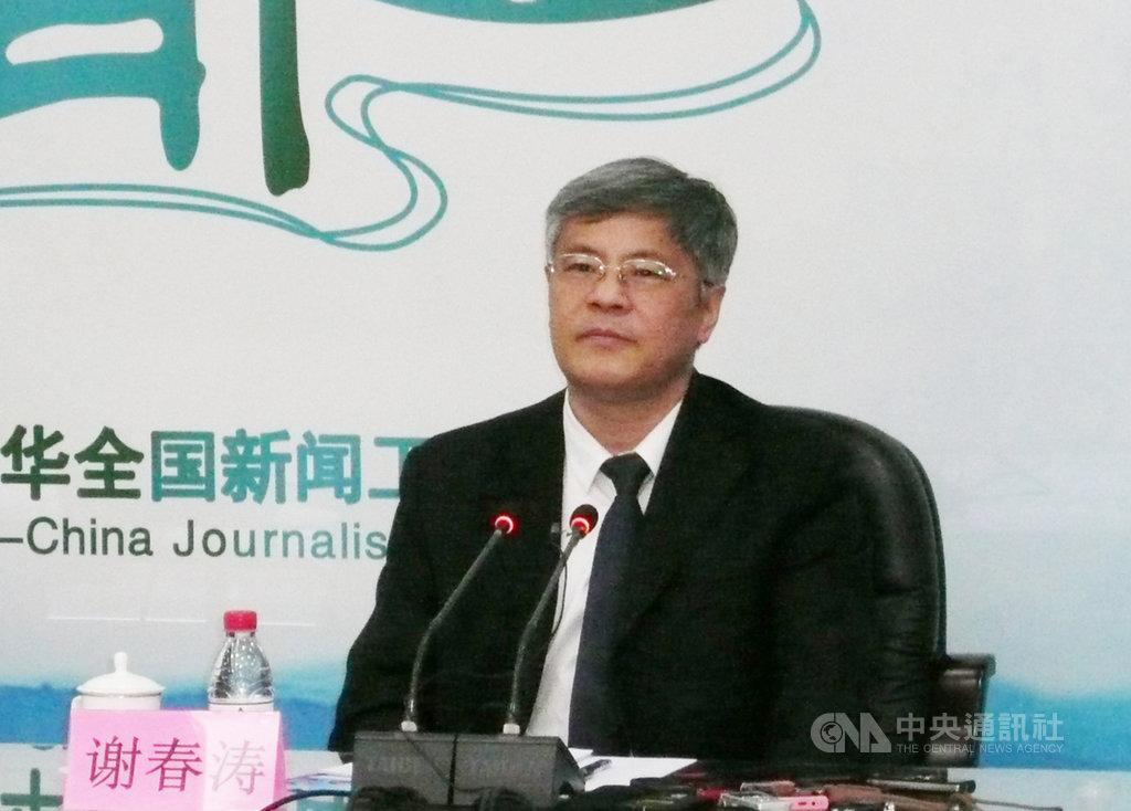 中共中央黨校副校長謝春濤19日在一場座談表示,只有中國全國人大常委會有權解釋香港的法律。中央社記者周慧盈北京攝  108年11月19日