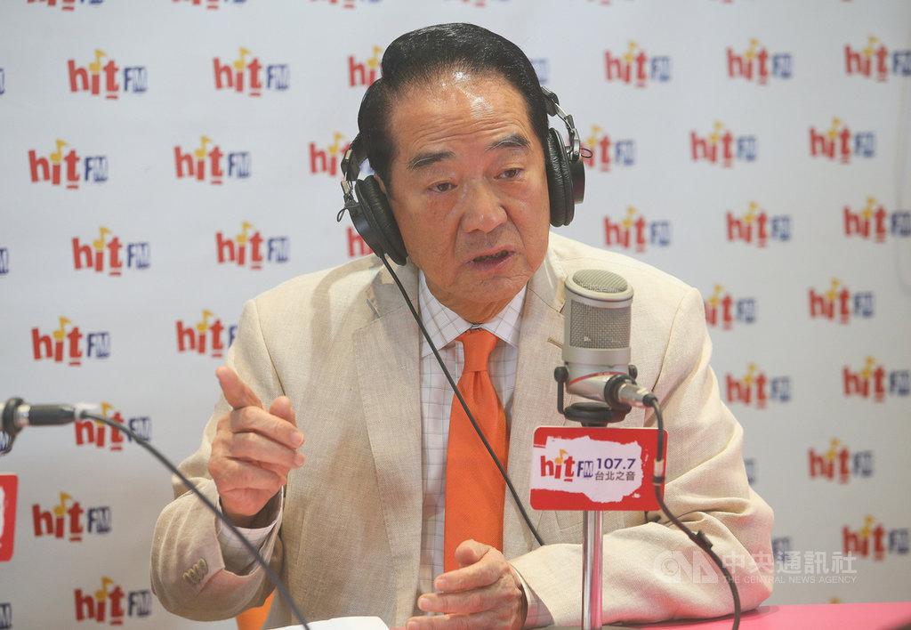 親民黨總統參選人宋楚瑜(圖)19日接受廣播節目專訪,對親民黨不分區名單提出看法。中央社記者謝佳璋攝  108年11月19日