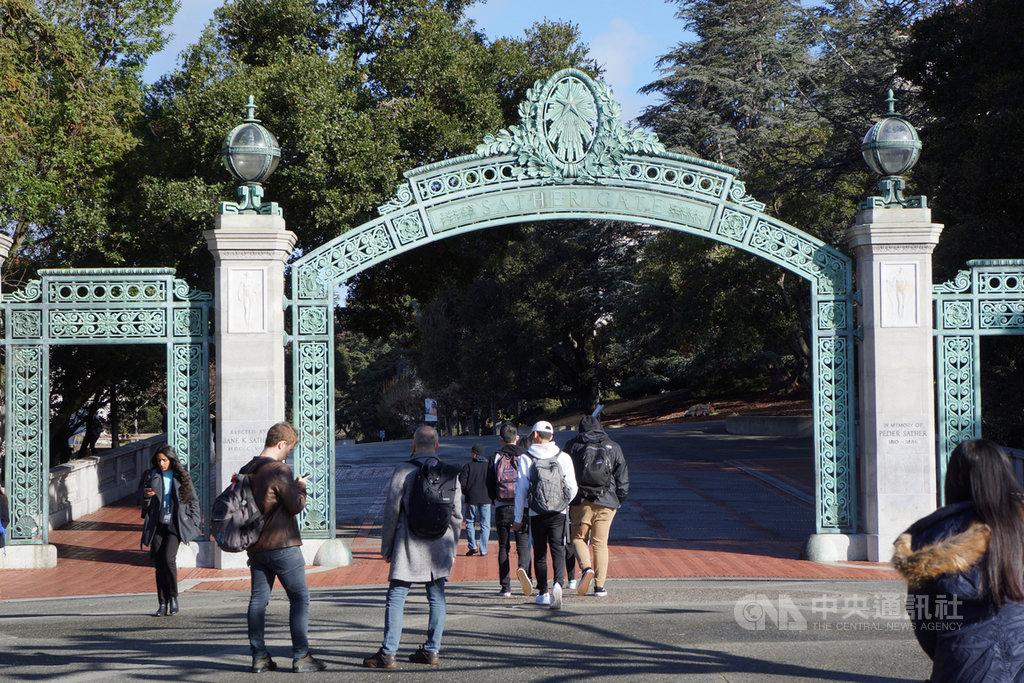 加州大學是美國加州的公立大學,超過2成學生對於在擁擠的課堂與科系求學,表達不滿意。圖為107年3月4日加州大學柏克萊分校的校園一景。中央社記者周世惠舊金山攝 108年11月19日